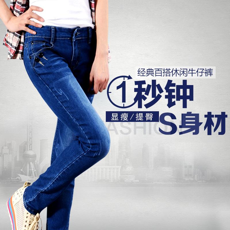 牛仔裤_直通车设计_90设计90sheji.com