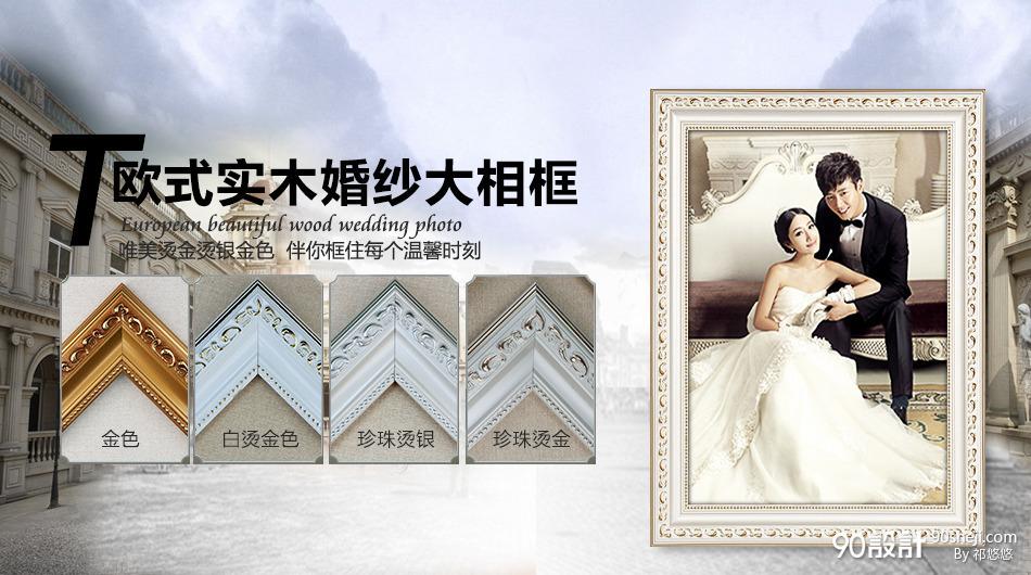 古代婚纱排版素材