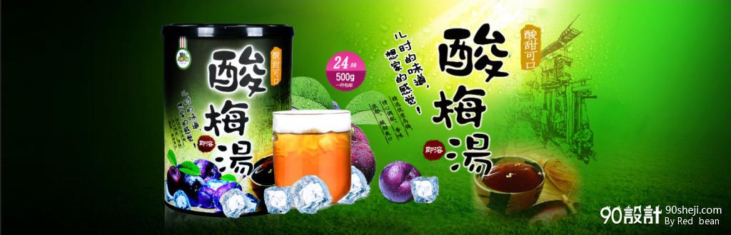 淘宝banner,养生茶系列_海报设计_90设计90sheji.com