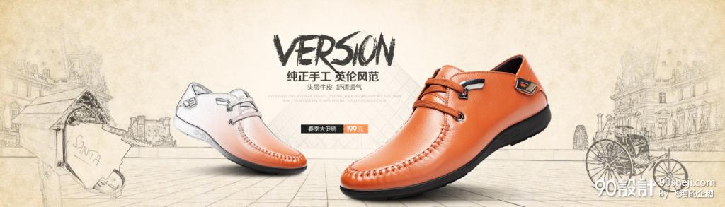 男鞋banner_海报设计_90设计90sheji.com