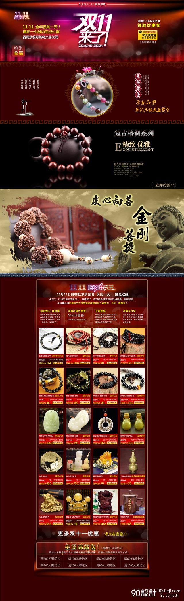 com/taobao/59856.html  共同进步!谢谢!元宵节快乐!