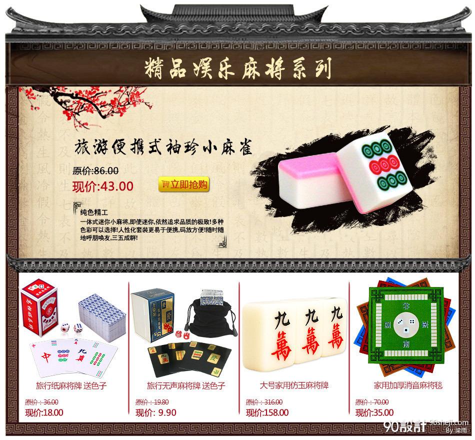 梁雨_海报设计_90设计90sheji.com