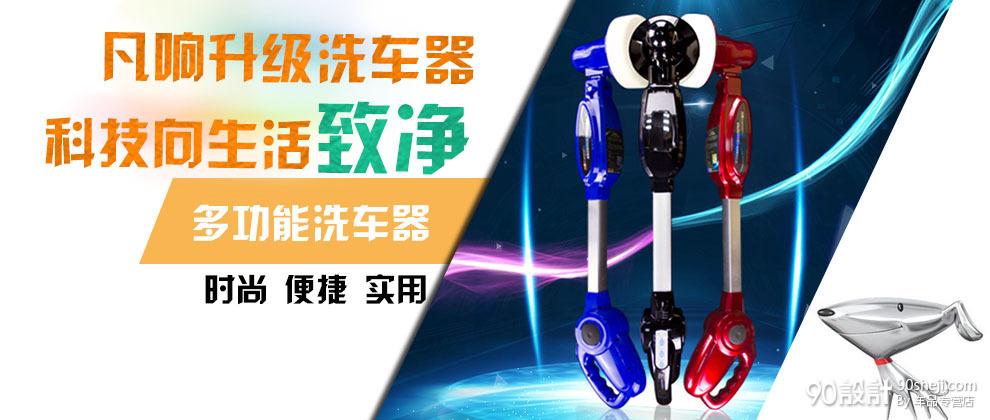 汽车产品_海报设计_90设计90sheji.com