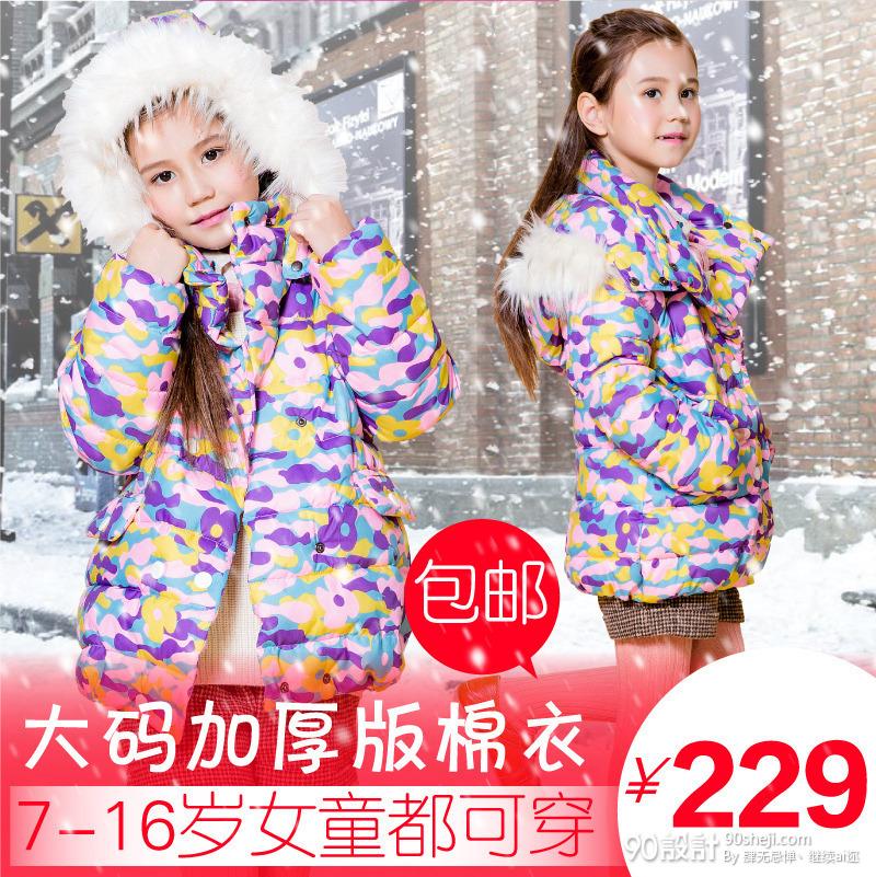 童装直通车_直通车设计_90设计90sheji.com