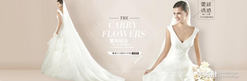 高端婚纱简洁海报_海报设计