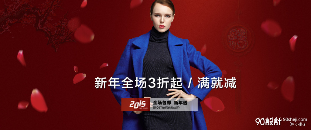 服饰##广告海报##网页设计#&nbsp