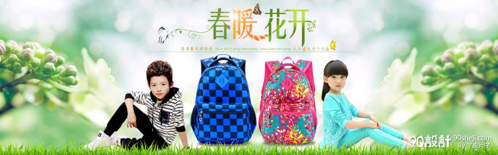 清新绿色风格,小学生书包甜美可爱风