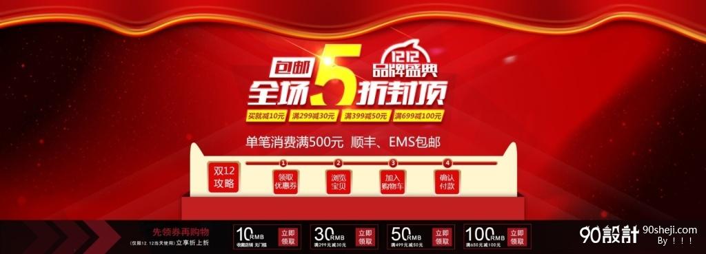 海报图_海报设计_90设计90sheji.com