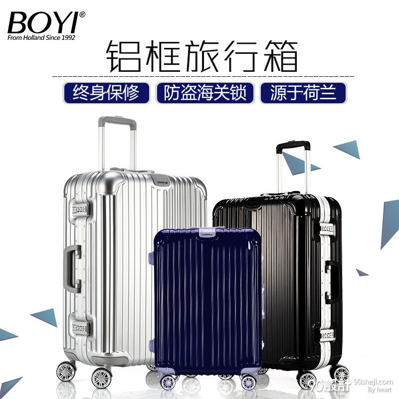 箱包_直通车设计_90设计90sheji.com