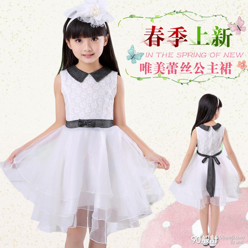 女童裙装_直通车设计_90设计90sheji.com