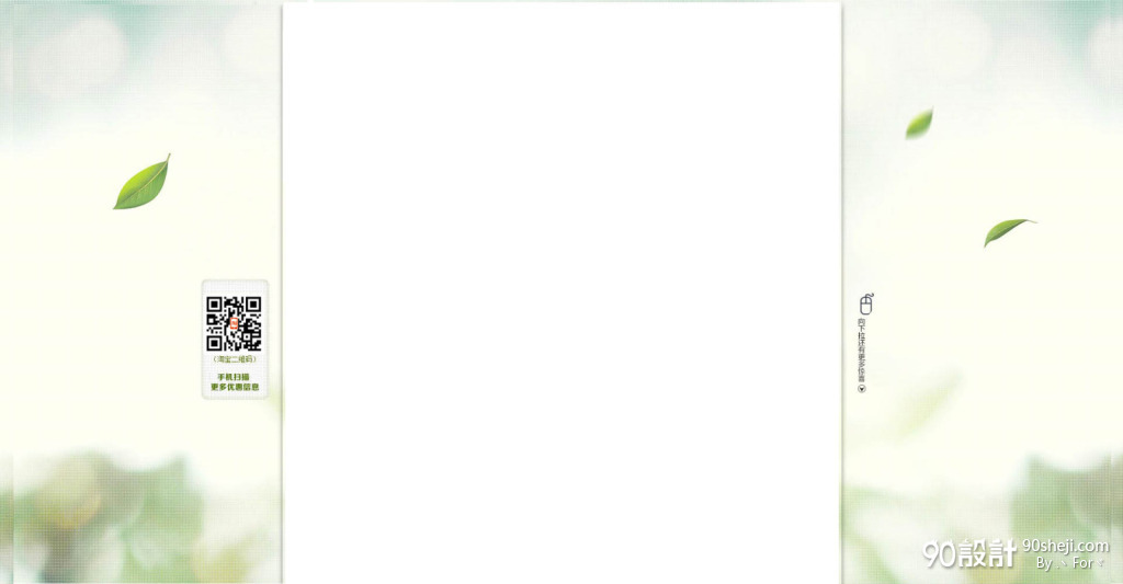 ppt 背景 背景图片 壁纸 边框 模板 设计 相框 1024_533