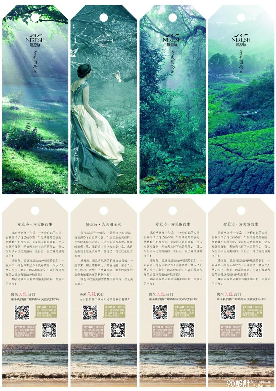 10版式 10配色图片