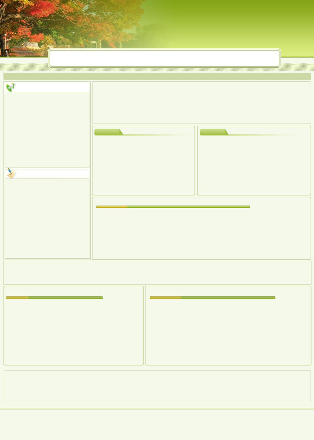 小清新网页模板