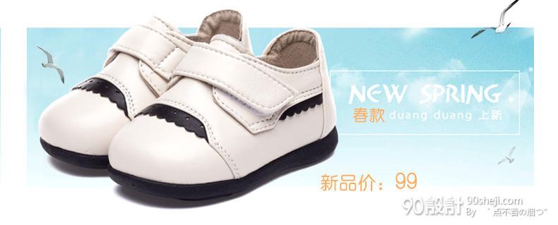 春季海报,童鞋服装之类均行,有模特更方便