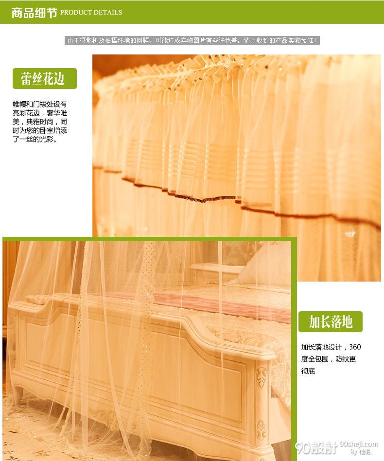 蚊帐编织袋环保衣服