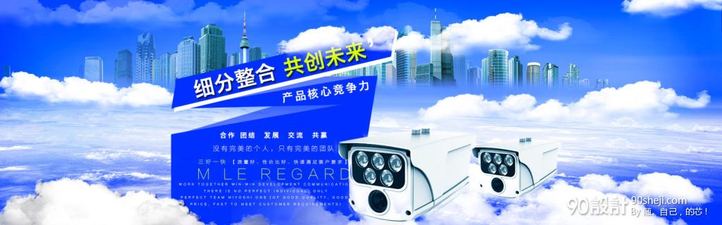 摄像头海报_海报设计_90设计90sheji.com