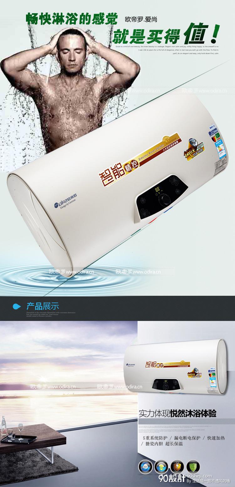 380v热水器电路图讲解