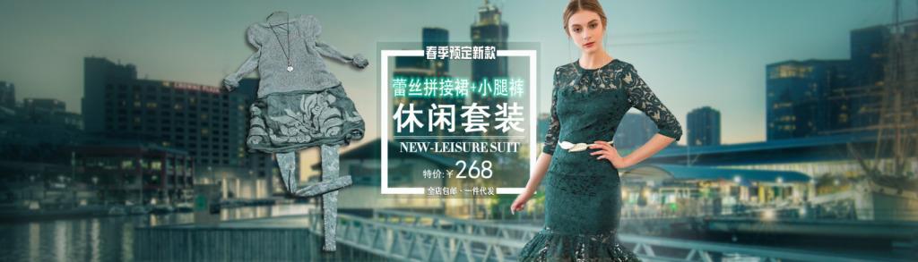 产品海报,绿色连衣裙裤套装