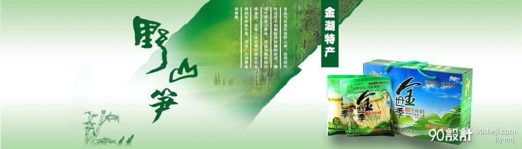 海报设计_90设计90sheji.com