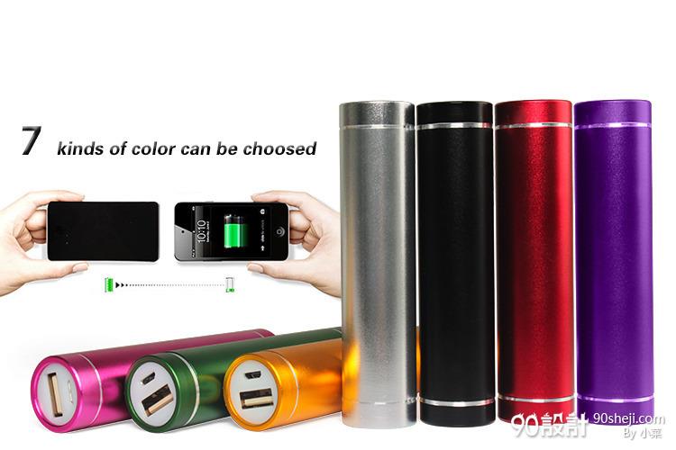 手机充电宝_海报设计_90设计90sheji.com