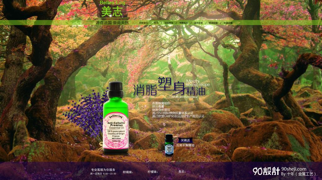 活动图片轮播海报_海报设计_90设计90sheji.com