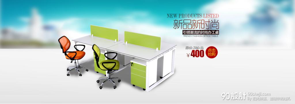 办公家具办公桌图片
