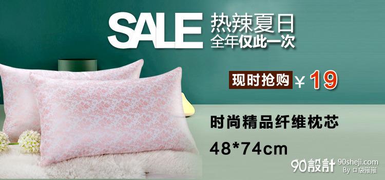 750海报_海报设计_90设计90sheji.com