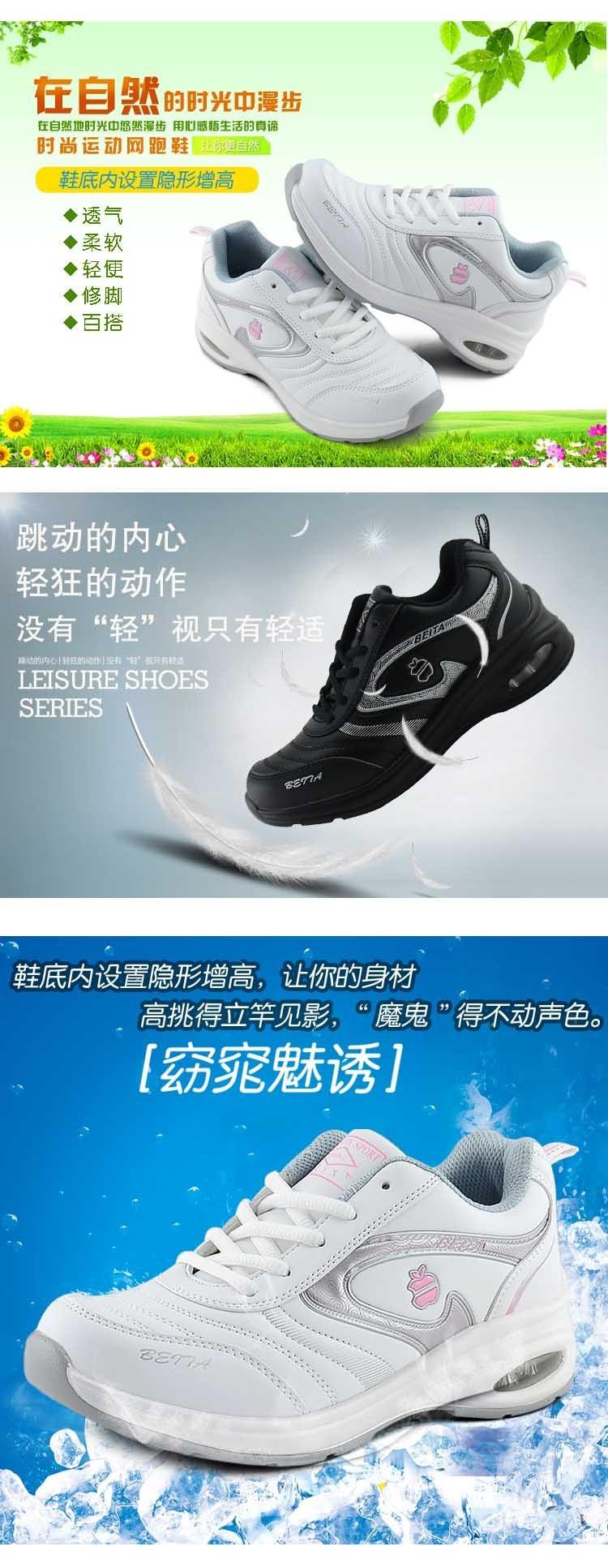 鞋子海报 运动鞋详情页海报_设计教程_90设计90sheji.